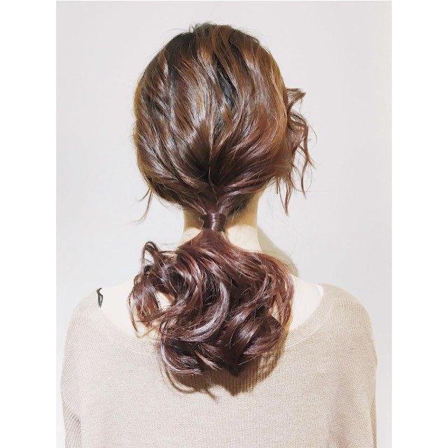 Shiny Curl